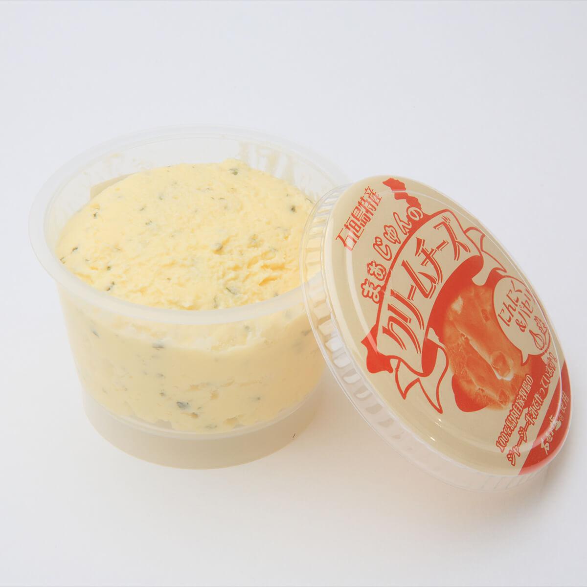 クリームチーズ(にんにく&パセリ)