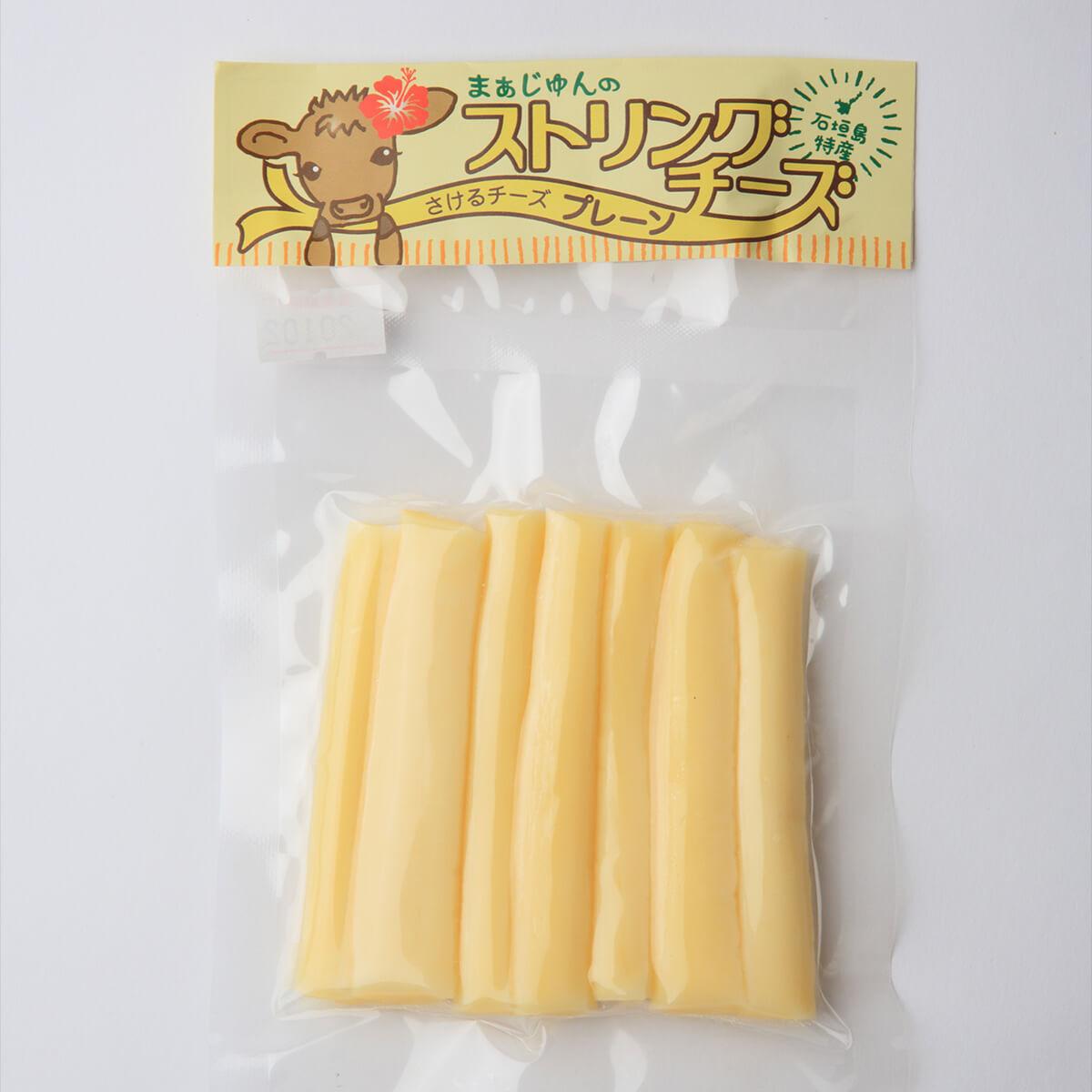 ストリングチーズ(プレーン)